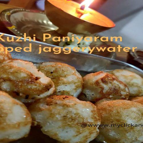 Kuzhi Paniyaram sweet - with jaggery water