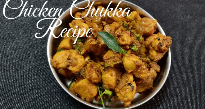 Chicken Chukka Recipe