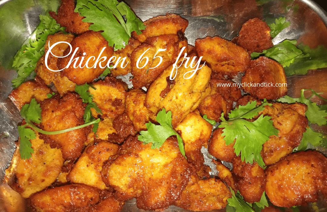 Chicken 65 fry